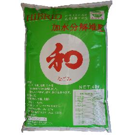 HYBRID加水分解堆肥和(なごみ)40ℓ